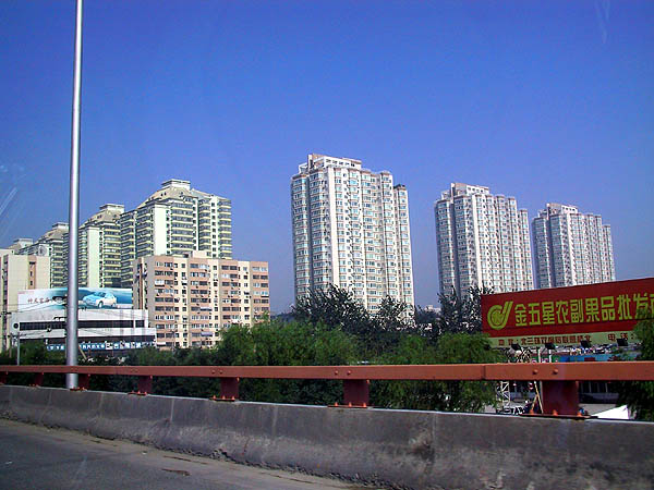 Beijing 2001: Apartment Skyline