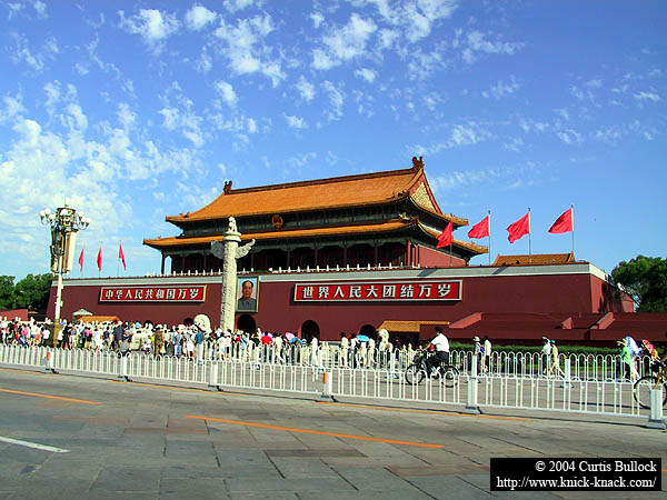 Beijing 2001: Gate of Heavenly Peace