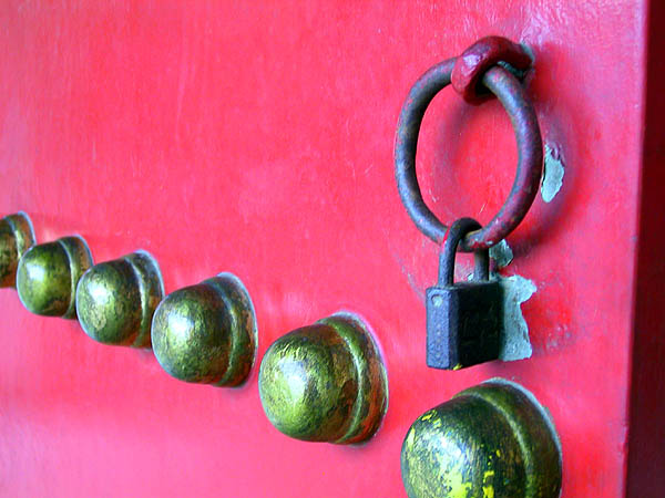 Beijing 2001: Door Lock
