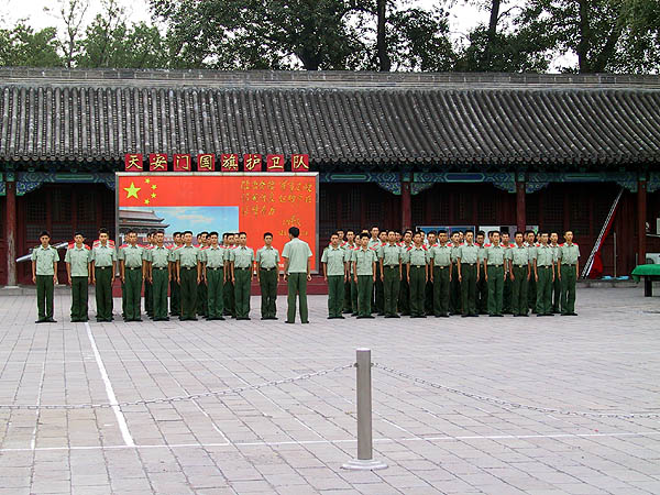Beijing 2001: Soldiers in Formation